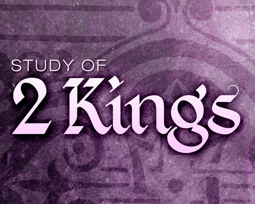 book of 2nd kings